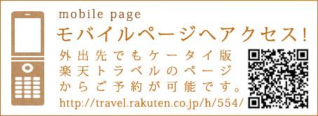 大阪・難波でのご宿泊は『なんばオリエンタルホテル』で間違いなしです。