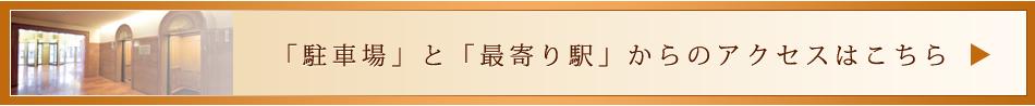 ケータイ版楽天トラベル『なんばオリエンタルホテル』ページのご案内 http://travel.rakuten.co.jp/h/554/