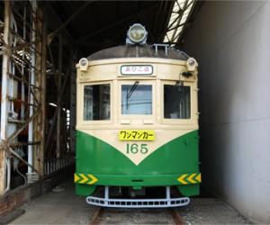 blog_train13