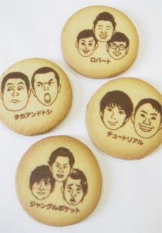 yoshimoto01