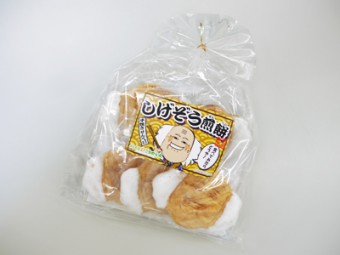 yoshimoto03