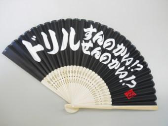 yoshimoto04