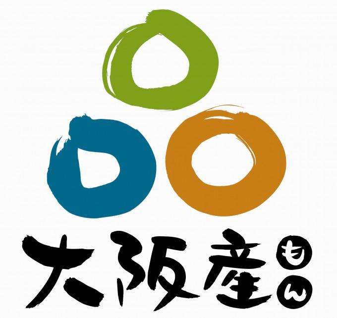 大阪産(もん)ロゴマーク基本形