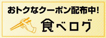 banner_coupon